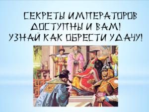 sekrety_ipmeratorov